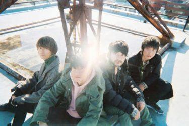 三浦春馬さん出演「カネ恋」主題歌はミスチル!16年ぶりTBS連ドラ起用