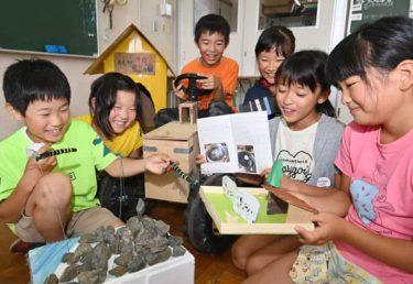 夏の思い出いっぱい 県内小中学校で始業式