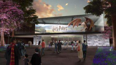としまえん跡地、ハリポタ施設「ワーナー ブラザース スタジオツアー東京」2023年オープン!
