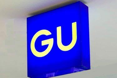 """GUコスメ「#4me by GU」を発表 こだわりの""""メイドインジャパン""""に大反響"""