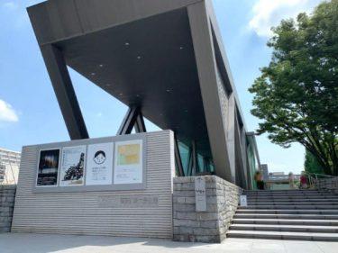【清澄白河】アートと食事をWで堪能「100本のスプーン 東京都現代美術館内」