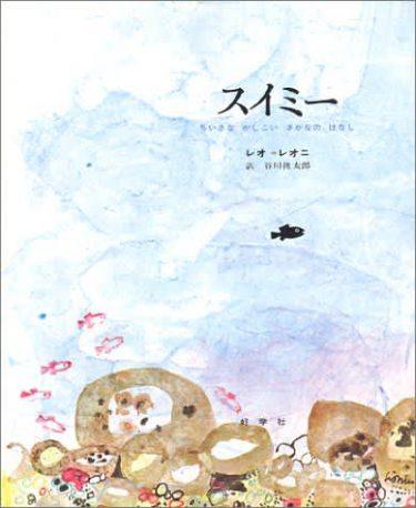 おやすみ前の読書に!幸せな気分で目覚めるための本、オススメ2冊