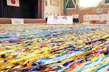医療者に感謝の折り鶴34万羽、福井 小中学生手作り、ギネス記録上回る