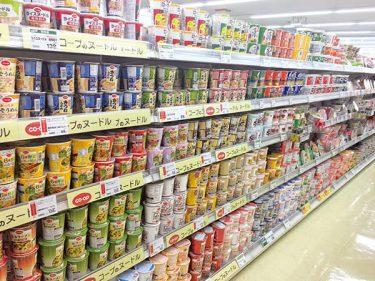 8月25日は「即席ラーメン記念日」 カップ麺の売れ筋ランキングは? コープやまぐちに取材