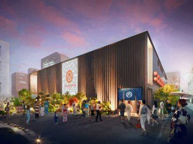 【アートアクアリウム美術館】2020年8月 東京・日本橋にオープン!