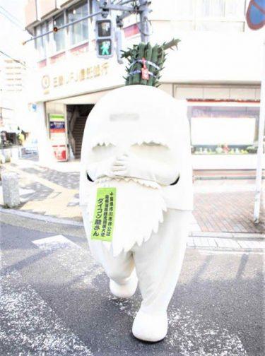 ナニコレ? 謎の白い巨体が千葉に現る!! 「ゆるキャラ」だと名乗るじいさん、果たしてその正体は…