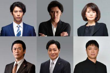 朗読劇「半沢直樹」開催決定! 賀来賢人、尾上松也、南野陽子ら出演