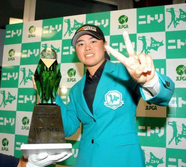 女タイガー笹生 藍、奈紗に続く快挙10代連勝「昨日は牛タン食べました」