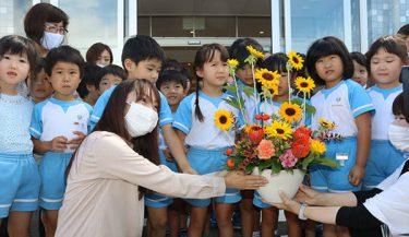 公共・福祉100施設に毎月花束 砺波市「花と笑顔のプロジェクト」スタート