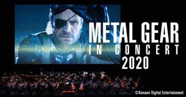 「メタルギア in コンサート 2020」開催! 来場者全員に限定マスクをプレゼント!初のライブ配信も決定!
