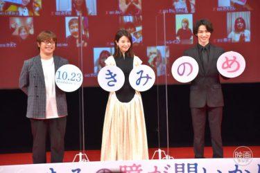 『きみの瞳が問いかけている』横浜流星、誕生日サプライズに感激!ファンとリモートで交流、恋愛観も告白
