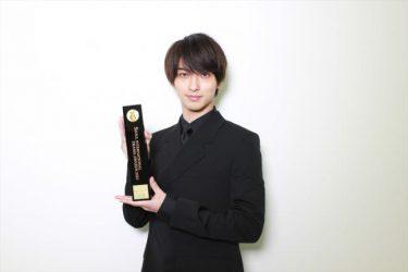 横浜流星、「ソウルドラマアワード」アジアスター賞を初受賞「すごく驚いております」