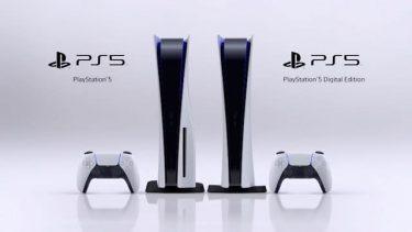 PS5の価格や発売日も判明!「PLAYSTATION 5 SHOWCASE」発表内容ひとまとめ