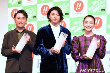 山田裕貴、30歳の誕生日に授賞式! ゆうばり映画祭でメロン熊に襲われる