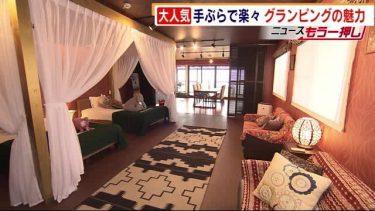 19日から「シルバーウィーク」 手ぶらで楽しめるキャンプはいかが? 福岡県
