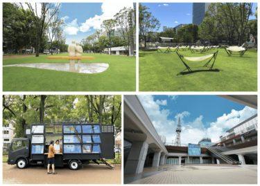 名古屋の新スポット「Hisaya-odori Park」が開業 「RAYARD Hisaya-odori Park」同時オープン
