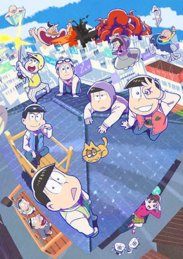 2020年秋アニメ、期待値の高い作品は? 3位「おそ松さん」2位「ハイキュー!! TO THE TOP」1位は…