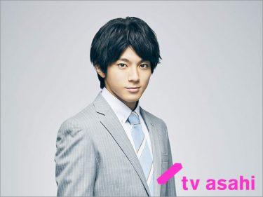 山田裕貴が「先生を消す方程式。」に参戦! 田中圭を支える副担任に