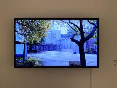 原美術館のフィナーレを飾る展覧会:「光―呼吸 時をすくう5人」展をレポート