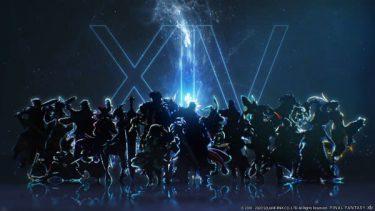 「FFXIV」新トレーラー「FINAL FANTASY XIV – Break the Limit!」が公開!プレイ可能な17ジョブが必殺技「リミットブレイク」を披露