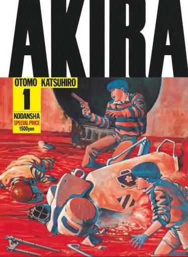 大友克洋「AKIRA」第1巻、困難乗り越え驚異の100刷到達!
