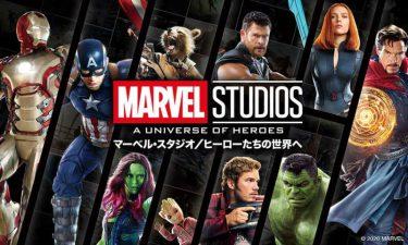 日本初!『マーベル・スタジオ/ヒーローたちの世界へ』開催中