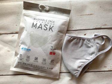 ユニクロのエアリズムマスクがリニューアル!20日発売分でグレーを購入、最速レポ♪肌触りは?大きさは?どこが進化したの?