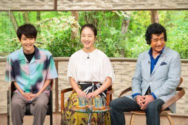藤岡弘、が長女&長男と共演!「サワコの朝」で親子トーク
