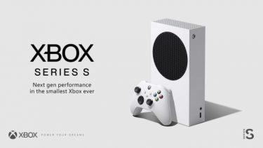 Microsoft、「Xbox Series S」正式発表 – 299ドル、歴代最小ボディ