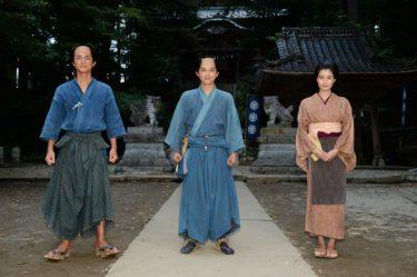 大河ドラマ「青天を衝け」ロケ写真が公開!吉沢亮らのコメントも