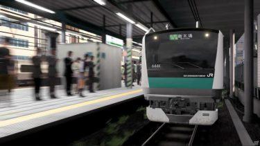 「電車でGO!!」が家庭用ゲーム機でついに登場!「電車でGO!!はしろう山手線」がPS4/Switch向けに発売決定!