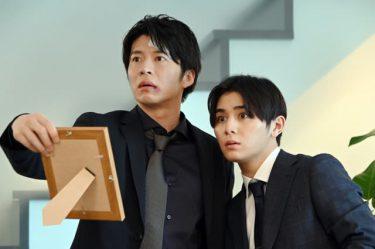 今夜スタート!山田涼介×田中圭「キワドい2人」キャスト&あらすじは?