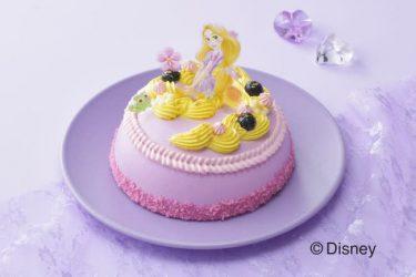 ラプンツェルのドレスケーキが復活! 10.1から「コージーコーナー」で予約開始