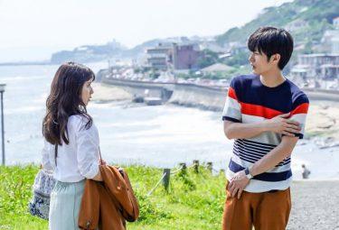 今夜から!松岡茉優&三浦春馬さん共演「カネ恋」初回見どころは?