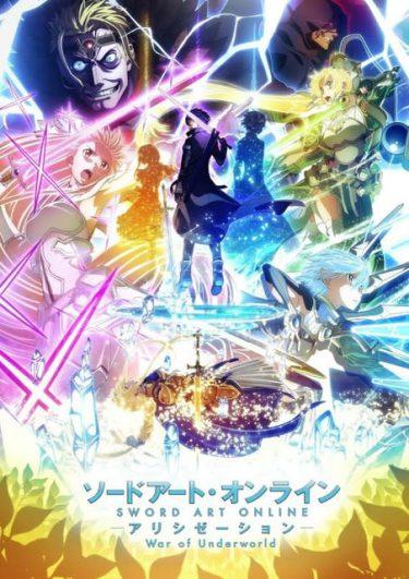 「SAO」が一番燃えた・感動した夏アニメに! 笑った・萌えた作品は…? dアニメアンケート発表
