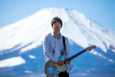 藤巻亮太「The Premium Concert 2020」12月1日開催決定
