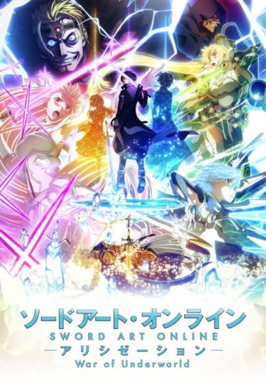 "SAO、リゼロ、俺ガイル…2020年夏アニメを制したアニソンは? 「mora」""覇権アニソン""ランキング"