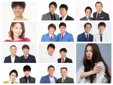 笑いと音楽で医療従事者の皆さんに元気を! 大阪でチャリティーライブ開催