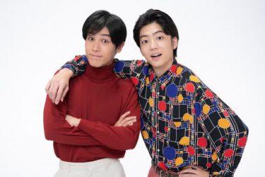 NHK「LIFE!」内村光良の半生をコメディードラマ化!若きうっちゃん役に中川大志