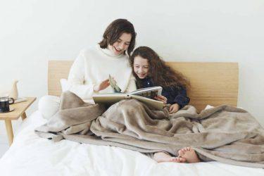 ユニクロ「ヒートテック毛布」を全店舗で販売へ