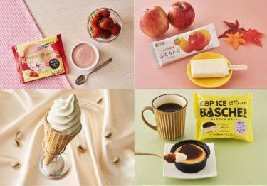 バスチーがアイスに! ローソン、新作アイス4種を発売