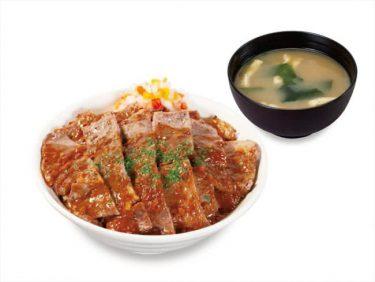 松屋「牛ステーキ丼」10.6から発売! はみ出るボリューム肉&極旨ソース