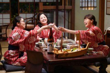 今夜「東京タラレバ娘」続編SP放送!あの3人娘が帰ってくる!