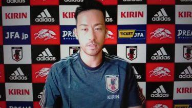 吉田麻也「少しずつスポーツが本来の姿を取り戻せるように」今回の代表活動の責任も認識