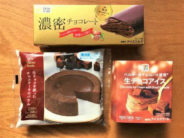 チョコ好きがうなるラインアップ!新発売のコンビニスイーツ食べ比べ