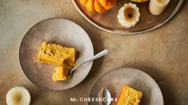「Mr. CHEESECAKE」魅惑のかぼちゃ&バターの限定フレーバーが登場