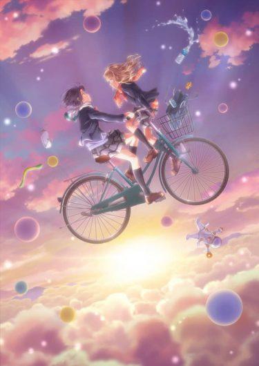 新アニメ「安達としまむら」OP曲「君に会えた日」は2人の掛け合いが聞きどころ 鬼頭明里&伊藤美来も満足の一曲