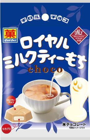 マツキヨで買える新しいチロルチョコ めっちゃ美味しそうだよ~!