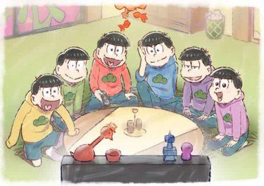 「おそ松さん」第3期、放送開始まであと少し! 六つ子たちの全裸待機ビジュアルが公開