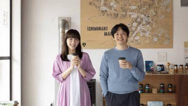 綾瀬はるか×池松壮亮、震災から10年を描くドラマに出演「明日の活力に」